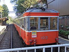 P1430