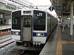 Oyama20040724a