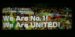 We are No.1