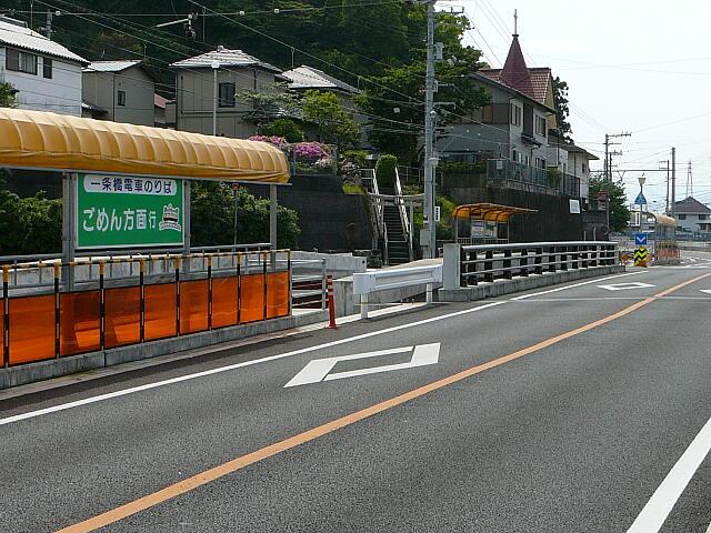 一条橋と清和学園前2