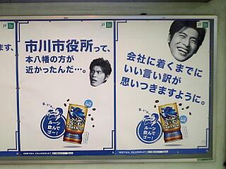 コーヒーの広告