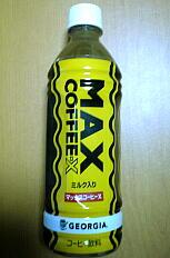 MAXコーヒーペットボトル