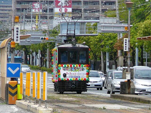 広告用の電車