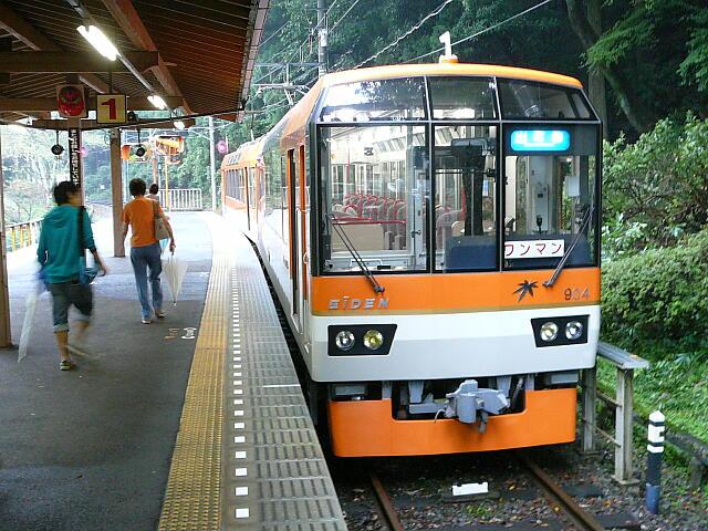 パノラマ電車