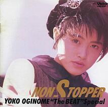 荻野目洋子「NON-STOPPER」