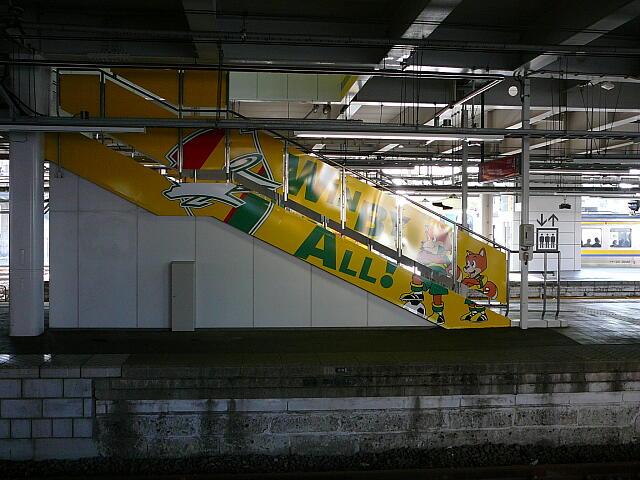 蘇我駅ホーム階段