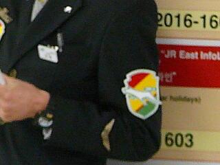 駅員さんの肩のエンブレム
