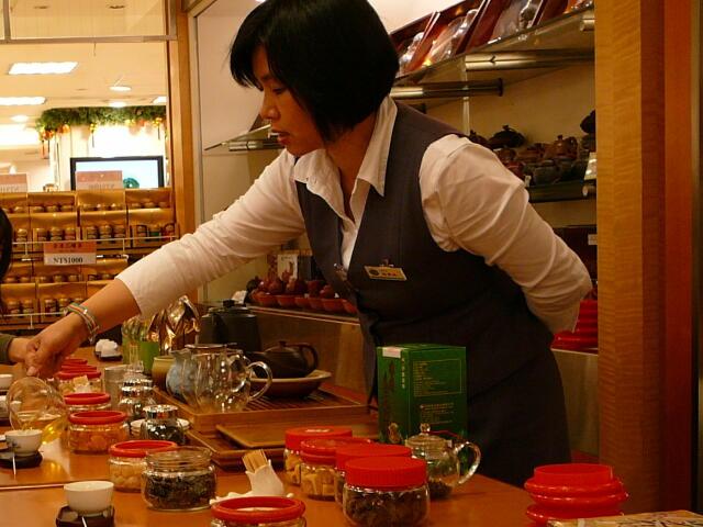 茶藝専門店