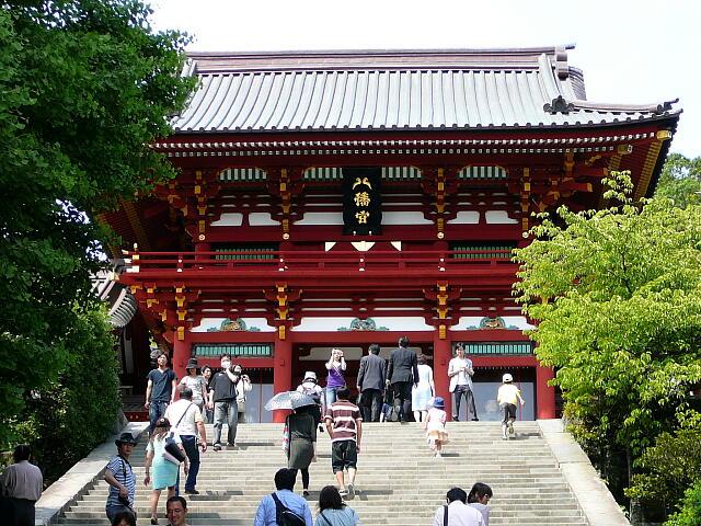 画像 : 神奈川県を代表する神社「鶴岡八幡宮」が日本会議だったことが判明 - NAVER まとめ