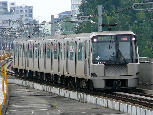 市営地下鉄グリーンライン