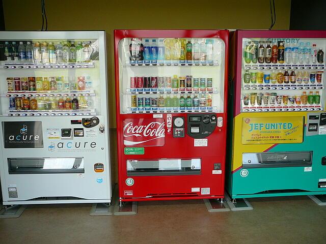 自動販売機3台