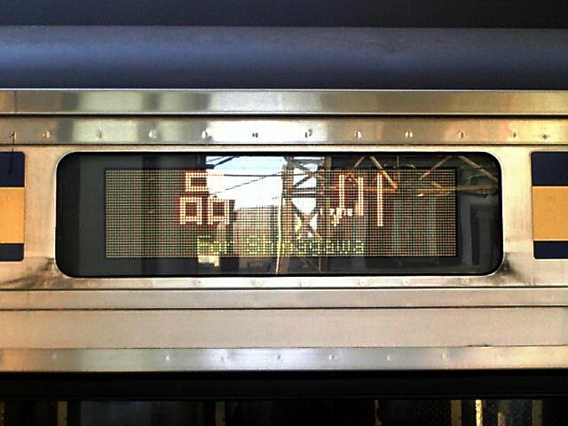 http://roomp.cocolog-nifty.com/photos/0900/p0907.jpg