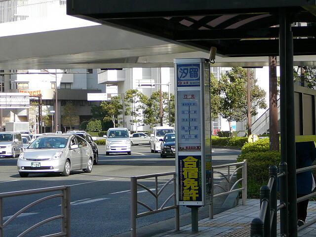 「汐留」という名前のバス停
