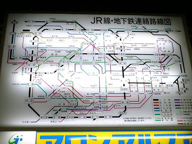 JR線・地下鉄連絡路線図