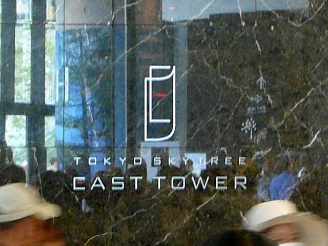 イーストタワーのエレベータ
