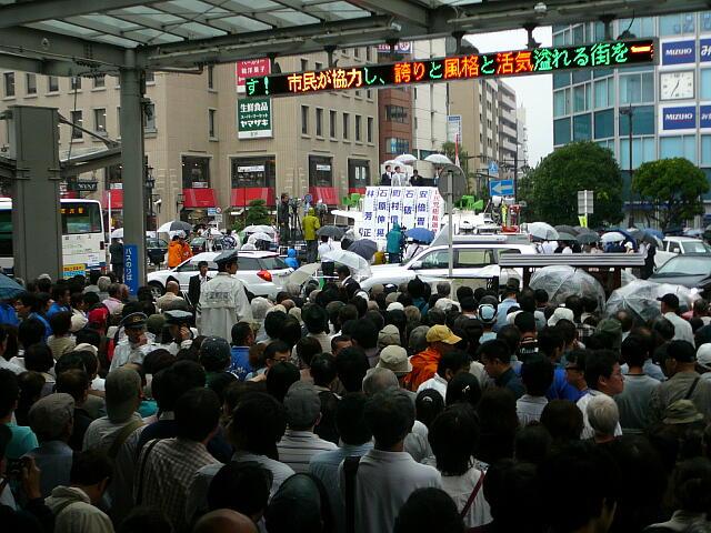 市川駅前の演説会