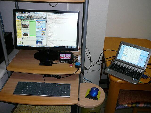 自宅のパソコン