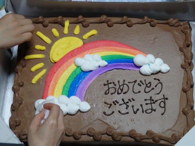 おっきなケーキ