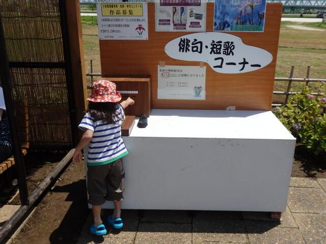短歌俳句ポスト