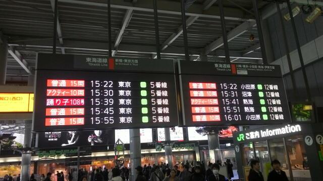 品川駅の電光掲示板