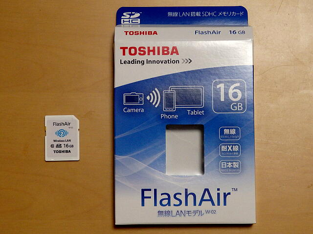 Flash Air
