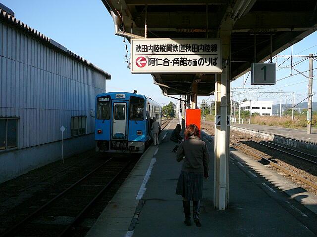 秋田内陸線ホーム