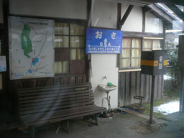長駅駅名標