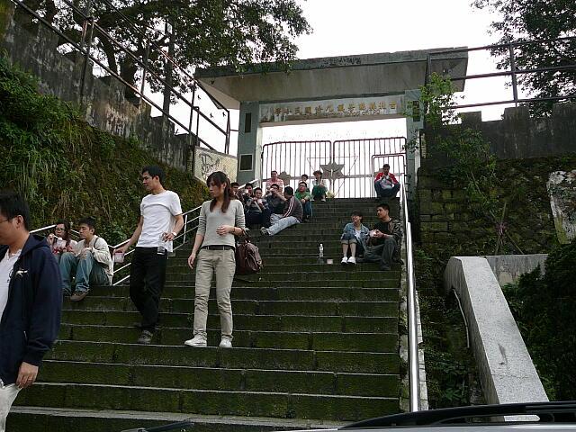 豎崎路頂上の小学校