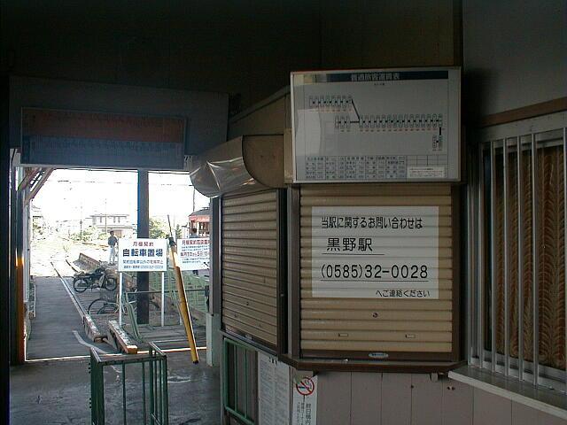 のりてつウェブ - 名古屋鉄道・...