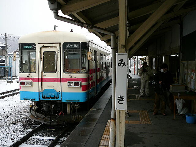 三木駅ホーム