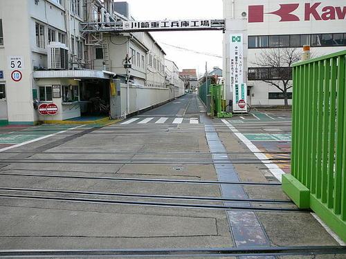 川崎重工の線路