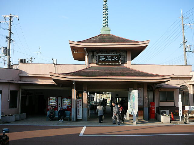 水間駅駅舎