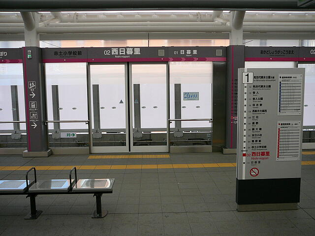 西日暮里駅ホーム