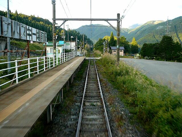 ヤナバスキー場前駅