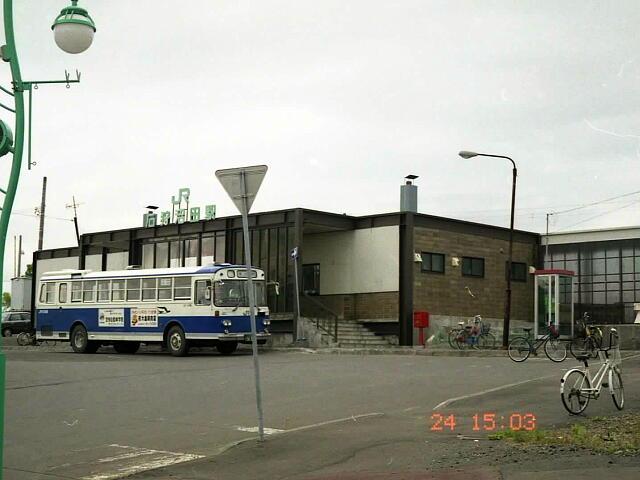 1995年の石狩沼田駅