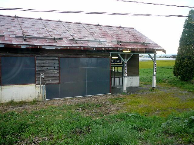北一已駅駅舎