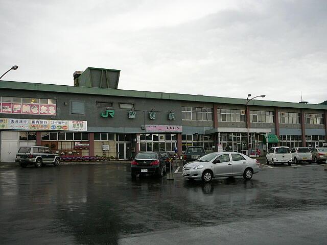 留萌駅駅舎