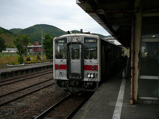 留萌駅ホーム