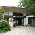 高尾山ビジターセンター